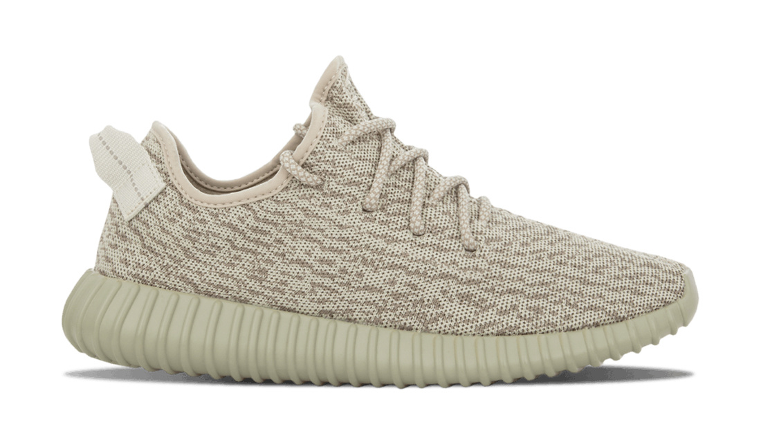 4a87f90d759 adidas yeezy boost 750 brown adidas yeezy boost 350 moon rock insole ...